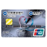 Wholesale Printed Plastic UnionPay Card / ATM Smart Card with Advanced Chip from china suppliers