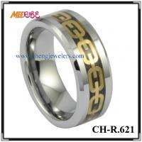 Wholesale Tungsten Jewelry tungsten rings tungsten wedding bands from china suppliers