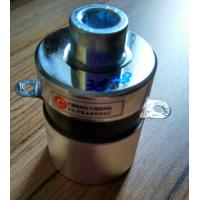 Wholesale Ceramic Piezoelectric Ultrasonic Transducer Steady Output Amplitude from china suppliers
