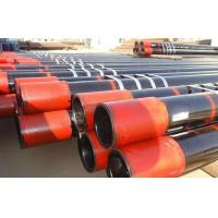 API Drill Pipes Casing And Tubing E75 X95 G105 S135 Anti Corrosion Oil Wells for sale