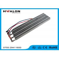 Wholesale Silver Gray PTC Ceramic Heating Element / Electric Air Heater For Clothes Dryer from china suppliers