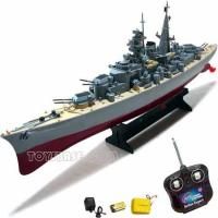 Wholesale RC Model Hobby Toy - 1: 360 R/C Boat (RPC68337) from china suppliers