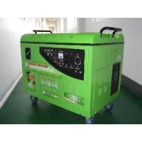 Wholesale Silent Gasoline Generator from china suppliers