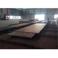 Wholesale 6.0mm - 41mm Pipeline Hot Rolled Steel Plate Sheet Metal Plate from china suppliers