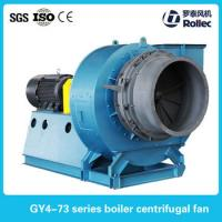 Quality 6-48 seires dust exhausting centrifugal ventilator fan for sale