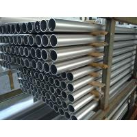 Wholesale Brown Anodized 3003 Seamless Aluminium Round Tube with Small Tolerance Clutch Cylinder from china suppliers