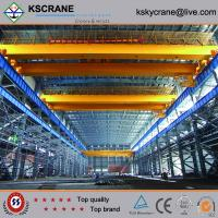 Wholesale Factory Direct Sale Double Trolley Lifting Crane from china suppliers