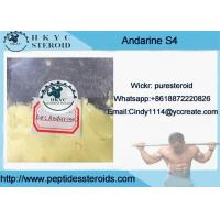 Wholesale Yellow Sarms Raw Powder S4 Andarine For Cutting Cycle And Fat Burning from china suppliers