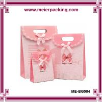 Wholesale Paper Gift Bags/Custom Gift Bags with Die Cut Handle/Party Presentation Gift Bag ME-BG004 from china suppliers