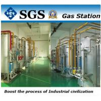 Wholesale Protective Nitrogen / Hydrogen Gas Station Equipment for Copper Line / Cooper Bar from china suppliers