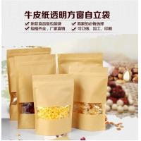 Wholesale Custom Stand Up Brown Kraft Paper Pouches With Handle Clear Window / Zipper from china suppliers