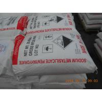 Wholesale STPP Substitute Industrial Cleaning Chemicals Na2SiO3 , Anhydrous Sodium Metasilicate from china suppliers