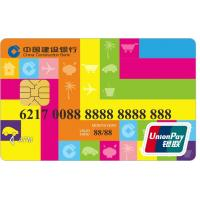 Wholesale Plastic UnionPay Card with Leading Lamination and Milling + Embedding Tech from china suppliers