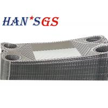 Buy cheap Heat Exchanger Plate Laser Welding Machine 4KW / 5HP 380V / 50HZ from wholesalers