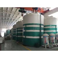 Wholesale China Roto molding large Premium corrugated poly water or chemical tank system  with flange welded from china suppliers