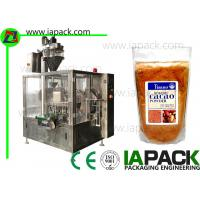 Wholesale Premade Bag Tea Powder Packing Machine Heat Sealing Equipment from china suppliers