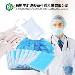 Shijiazhuang Huicheng Jufu Biotechnology Co., Ltd.