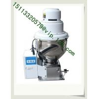 Buy cheap Self-contained 300G Vacuum Hopper Loader for Injection Moulding Machine from wholesalers