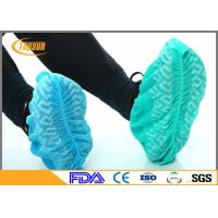 Wholesale Blue / Green Disposable Waterproof Shoe Covers PP Non Woven Material from china suppliers