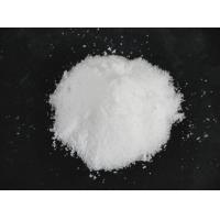 Wholesale 98.5%~99% Sodium Nitrate Industrial Grade from china suppliers