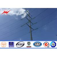 Wholesale 550 KV Outdoor Electrical Power Pole Distribution Line Bitumen Metal Power Pole from china suppliers