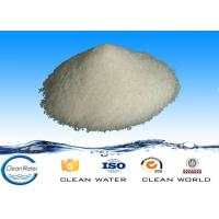 Wholesale Cleanwater CPAM Powder Cationic Water Soluble Polymers PAM / Cation PAM White Powder from china suppliers