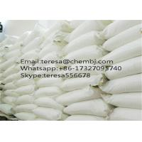 Wholesale 76-25-5 Selective Androgen Receptor Modulators Triamcinolone Acetonide for Antiinflammatory from china suppliers