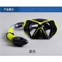 Wholesale Diving equipment high quality silicone diving mask set of underwater ventilation pipe Diving mask snorkel set from china suppliers