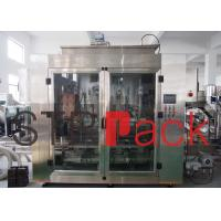 Wholesale 5 - 50KG Higher Accuracy Automatic Weigh Filler Machine , Motor Oil Filling Machine from china suppliers
