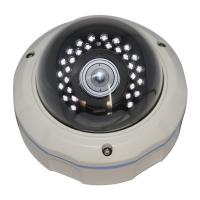 Wholesale IR LED WIfi IP camera,wifi dome camera with CMOS sensor ES-IP611W from china suppliers