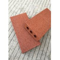 Wholesale Wear Resistance Lay Split Brick Pavers For Driveway Solid Void Ratio from china suppliers