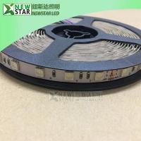 Buy cheap RGB 60leds/m Constant current 300leds 5050smd dc24v LED Strip 12VDC cc 5050 strip light without brightness drop from wholesalers
