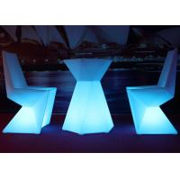 Wholesale IP54 Waterproof LED Light Chair Led Illuminated Furniture Full Color Led Chair from china suppliers