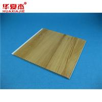 Wholesale Artistic AndElegantUPvc Wall Panels / Nice Looking Vinyl Ceiling Boards  from china suppliers