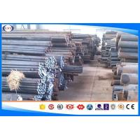 Wholesale O2 / SKS9 / DIN1.2482 / 9Mn2V Tool Steel Bar For Cold Work Diameter 16-550 Mm from china suppliers