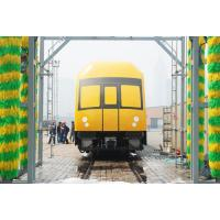 Wholesale Automatic Train washer AUTOBASE from china suppliers
