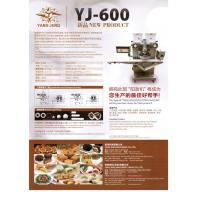 Wholesale 3 Phase 6HP 380V Mochi Maker Machine , Cookie Production Line from china suppliers