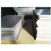Wholesale magnesium plate for etching, stamping machine from china suppliers