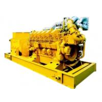 Wholesale Diesel Generator,petroleum equipments,Seaco oilfield equipment from china suppliers