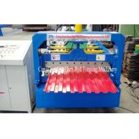 Wholesale 18 Groups Forming Roller Shutter Door Roll Forming Machine For Window / Door Frame from china suppliers