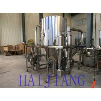 Wholesale Stainless Steel Material Spray Drying Machine / Milk Spray Dryer Machine from china suppliers