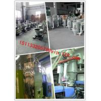 Wholesale Euro-hopper dryer/ PE,PET Plastic hopper dryer For Brazil/ Plastic hopper dryer price list from china suppliers
