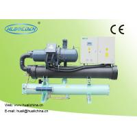 Wholesale 30~180Hp Capacity Water Cooled Water Chiller With High Efficient Single Compressor Plate from china suppliers