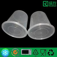 Wholesale Reusable Plastic Container-Big Bowl 2500ml from china suppliers
