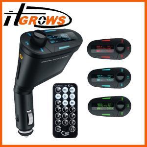 China Car MP3 Player Wireless FM Transmitter on sale