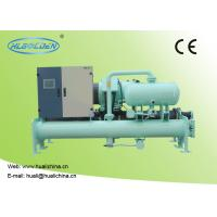 Wholesale Low Temperature Commercial Chiller Units Screw-type Water Cooled For Commercial Fan Coil With CE Certificate from china suppliers