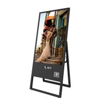 Wholesale Commercial Android Shopping Centre Digital Signage Indoor Advertising Lcd Display 43 Inch from china suppliers