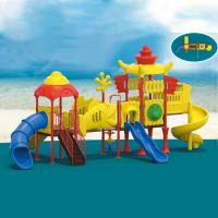 Wholesale kids games from china suppliers