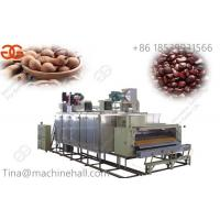 Wholesale High quality tamarind seed roasting machine factory price/tamarind seed baking equipment for sale China supplier from china suppliers