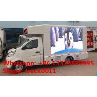 Wholesale hot sale best price Euro Ⅴ Chang'an 98hp gasoline P6 mobile LED advertising truck, factory sale outdoor Mobile LED truck from china suppliers
